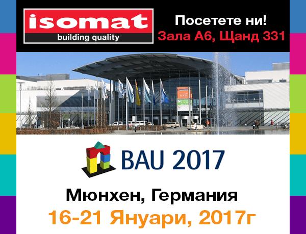 bau-2017-bg