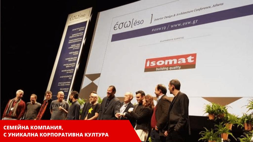 Isomat_family_company